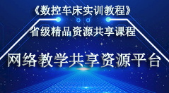 山东sheng菏泽福lu会app下载工程学校