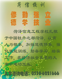 山东省�shi蟾B�hui官fangapp工程xue校