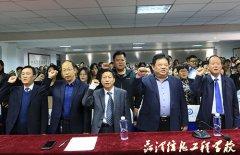 学校举xingxin学期教师xuan誓仪式